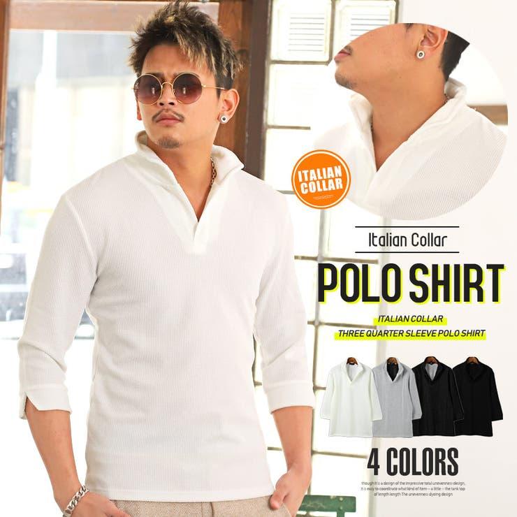 ポロシャツ・メンズ・イタリアンカラー | 詳細画像