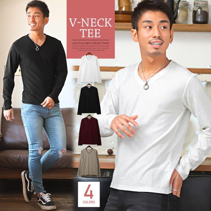 Tシャツ メンズ ロンT | LUXSTYLE | 詳細画像1