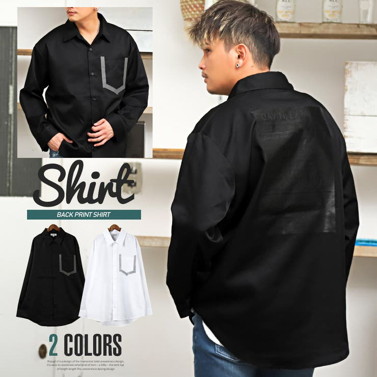 長袖シャツ メンズ ビッグシルエット | LUXSTYLE | 詳細画像1