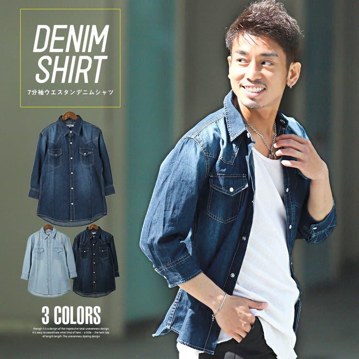デニムシャツ メンズ 7分袖 | LUXSTYLE | 詳細画像1