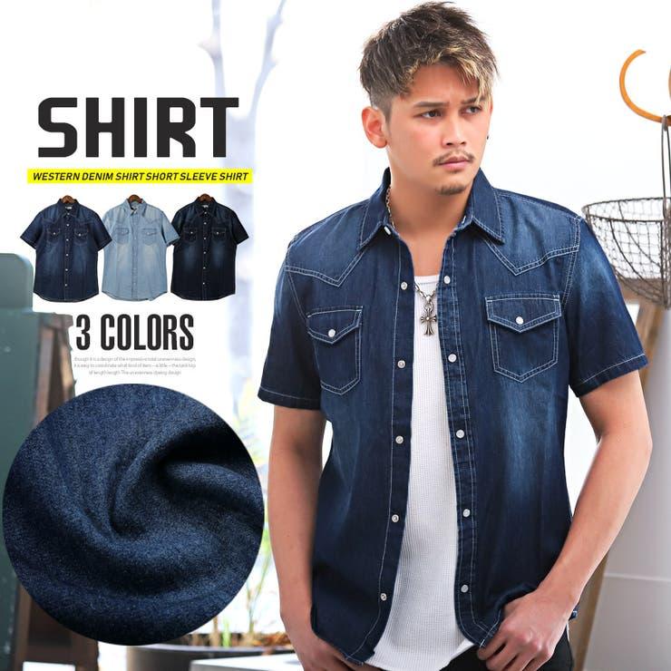 デニムシャツ・ウエスタンシャツ・メンズ | 詳細画像