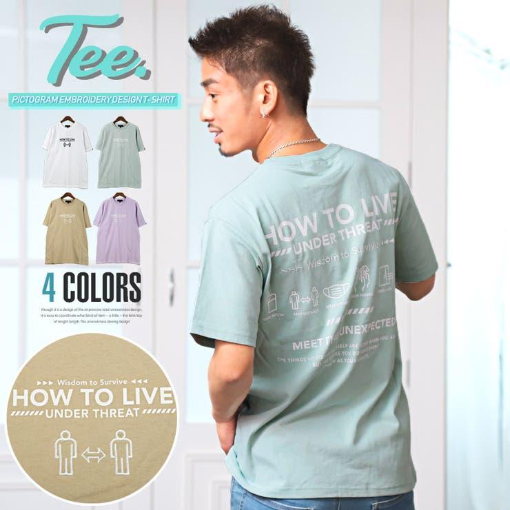 Tシャツ メンズ 半袖 | LUXSTYLE | 詳細画像1