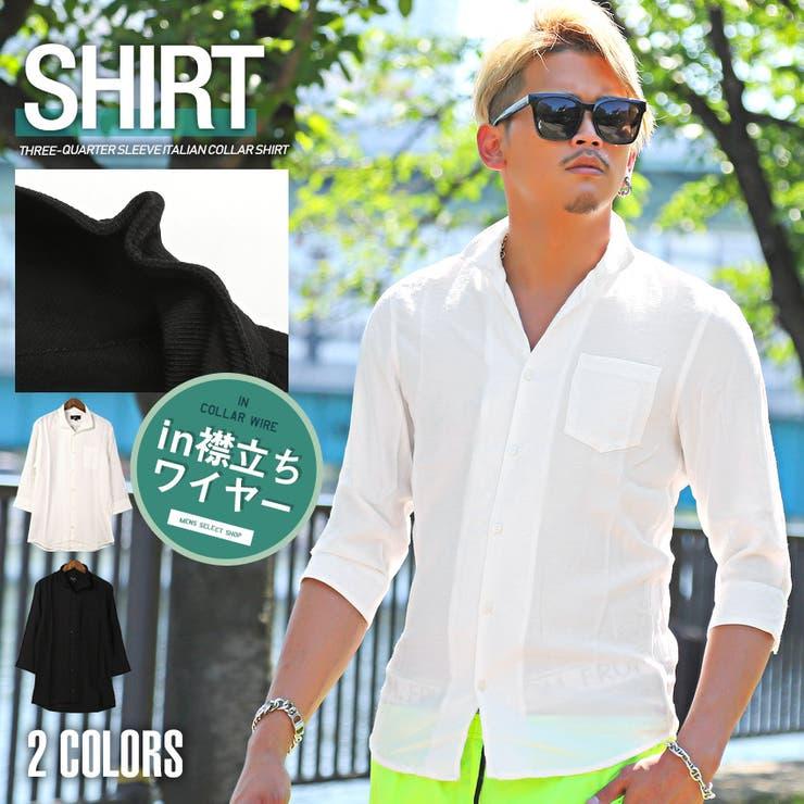 イタリアンカラーシャツ メンズ 7分袖 | LUXSTYLE | 詳細画像1