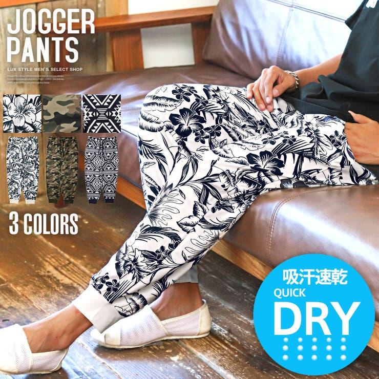 ジョガーパンツ メンズ スウェットパンツ   LUXSTYLE   詳細画像1