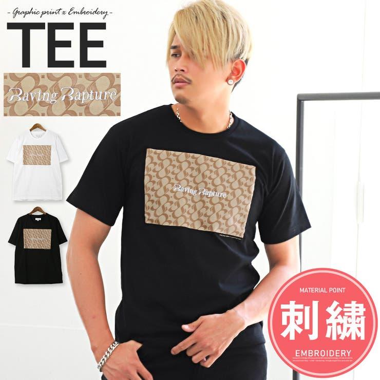 Tシャツ メンズ 半袖   LUXSTYLE   詳細画像1