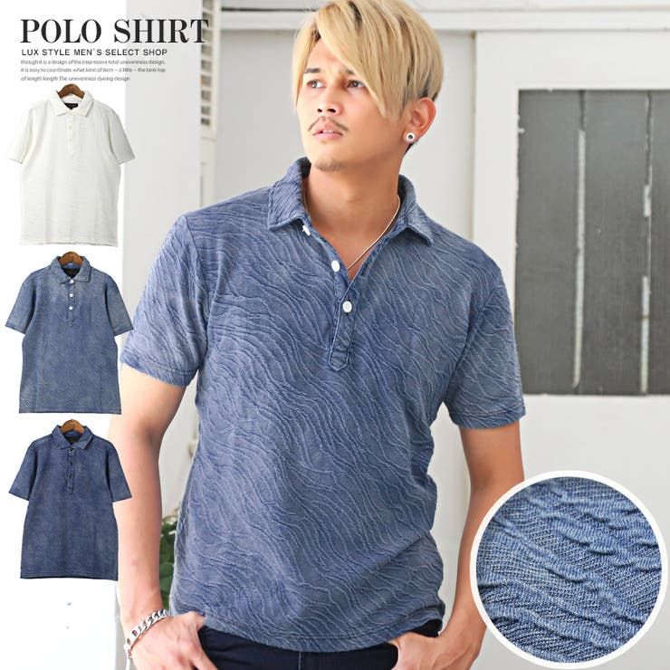ポロシャツ メンズ 半袖 | LUXSTYLE | 詳細画像1