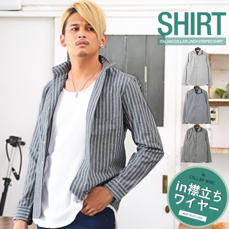 イタリアンカラー シャツ メンズ   LUXSTYLE   詳細画像1