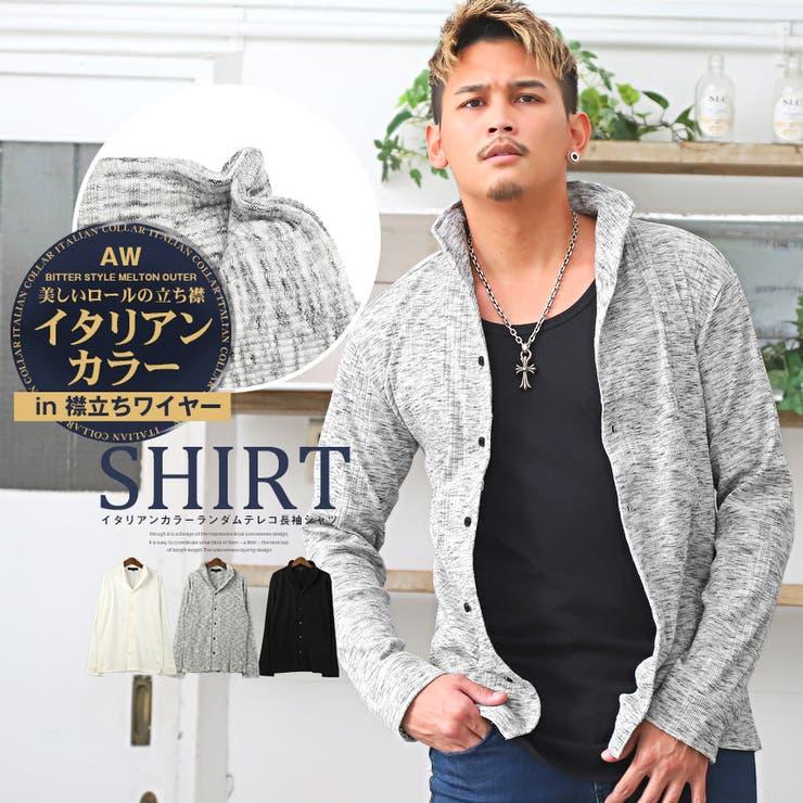 イタリアンカラーシャツ メンズ 長袖   LUXSTYLE   詳細画像1