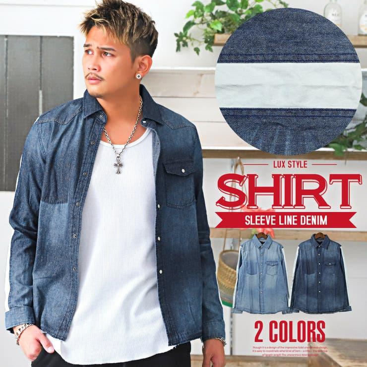デニムシャツ メンズ 長袖 | LUXSTYLE | 詳細画像1