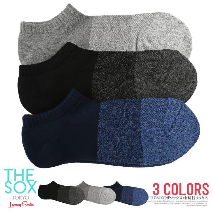靴下 メンズ ソックス   LUXSTYLE   詳細画像1
