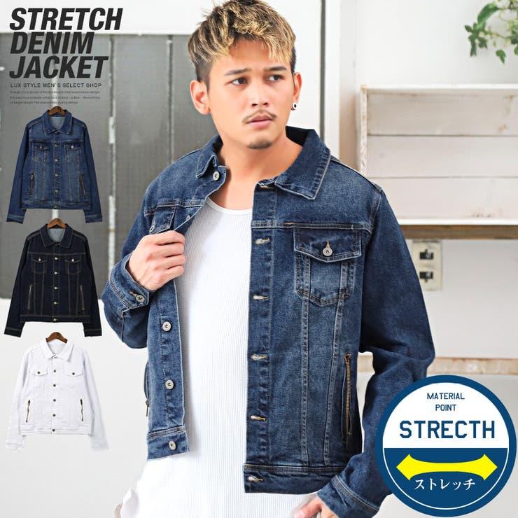 デニムジャケット メンズ ストレッチ | LUXSTYLE | 詳細画像1