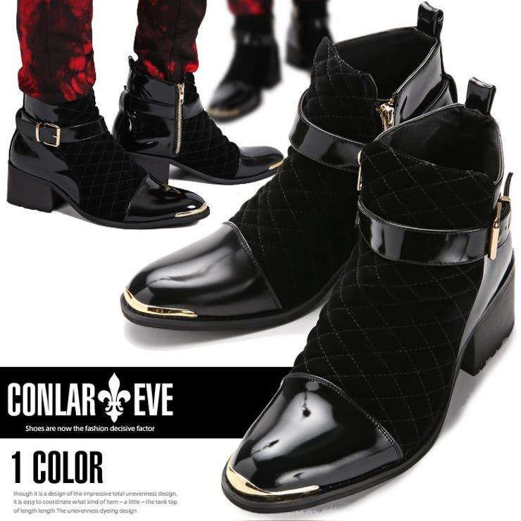 V系 ブーツ ショートブーツ メンズ エナメル スウェードキルティング【ConlarEve(コンライブ)キルティングエナメルチップハイヒールショートブーツ】靴 シューズ ハイヒール ヒールストレートチップ スエード ゴールド 金 シークレットブーツ ROCK 服 通販 ファッション