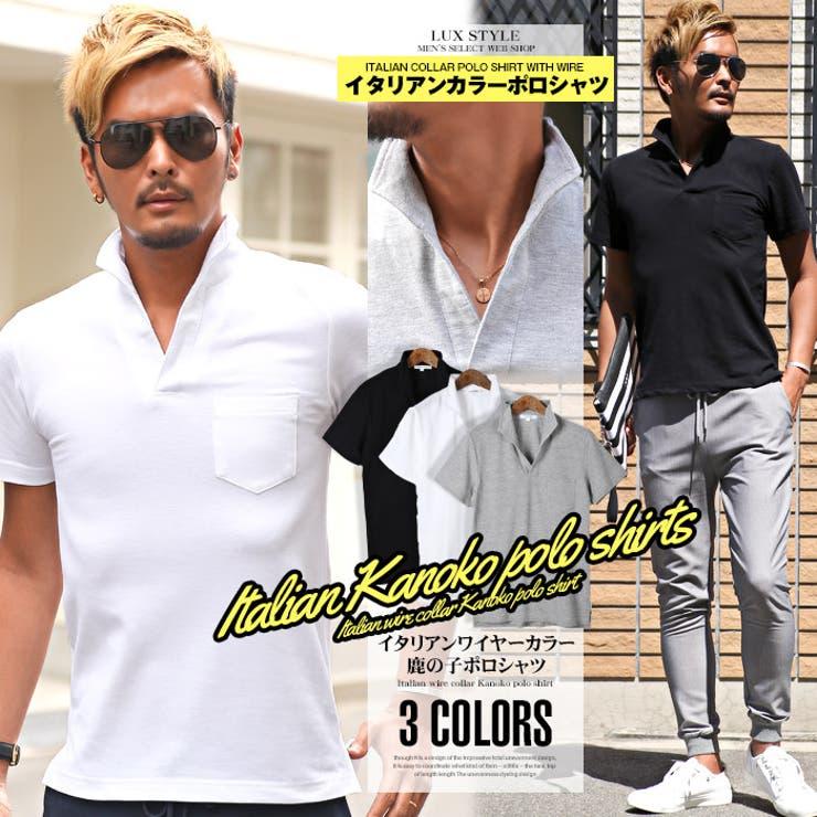 イタリアンカラー・ポロシャツ・メンズ・半袖・BITTER・夏 | 詳細画像