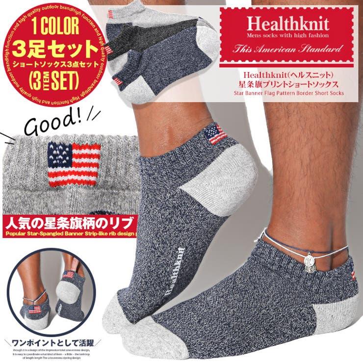 星条旗・アメリカ国旗・靴下・メンズ・ソックス | 詳細画像
