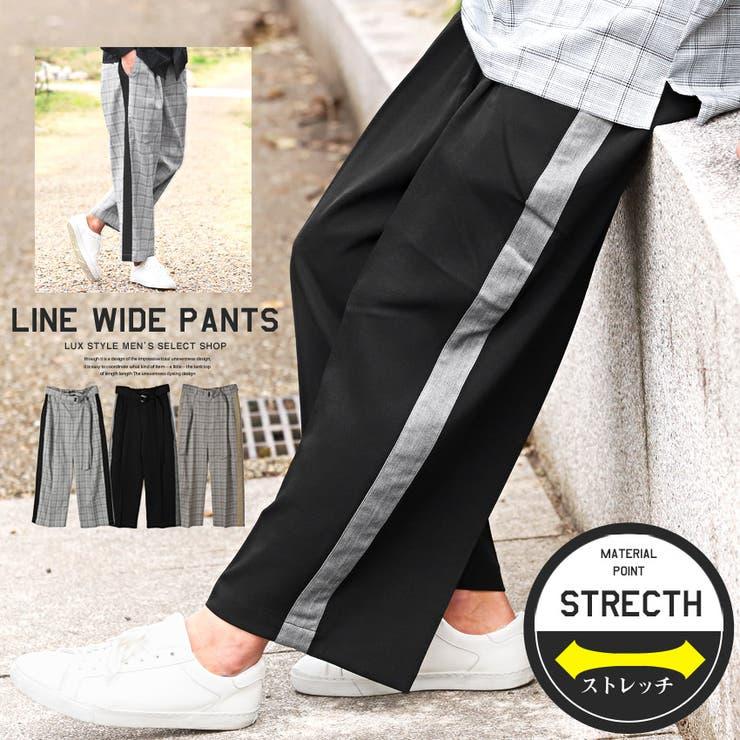 ワイドパンツ パンツ メンズ | LUXSTYLE | 詳細画像1