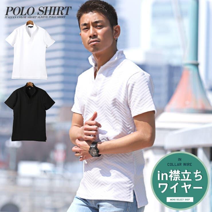 ポロシャツ・メンズ   詳細画像