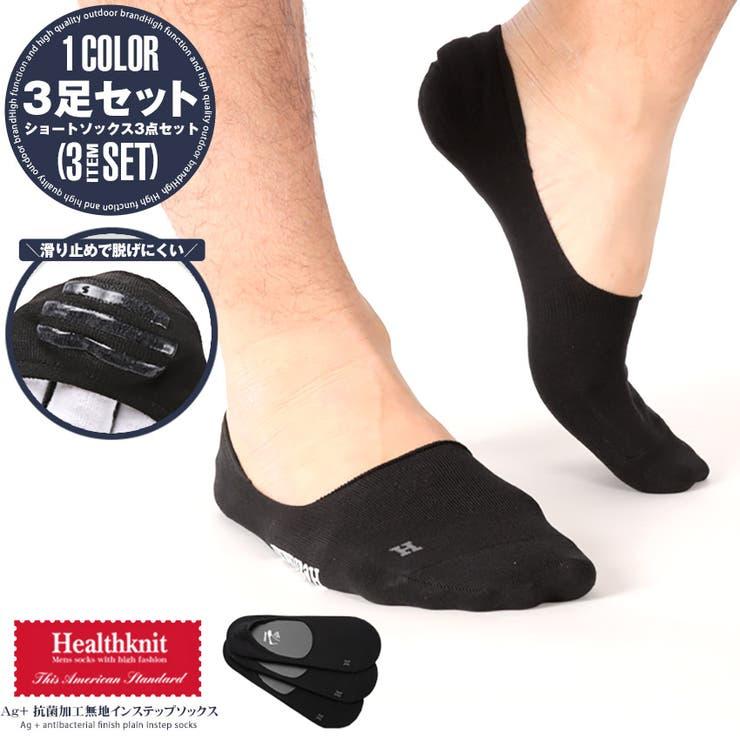 靴下・メンズ・くつした | 詳細画像
