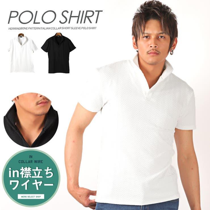 ポロシャツ・メンズ・イタリアンカラー   詳細画像