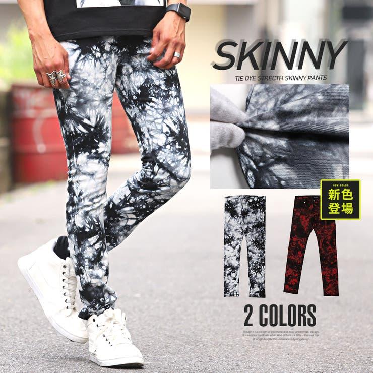 スキニー パンツ メンズ | LUXSTYLE | 詳細画像1
