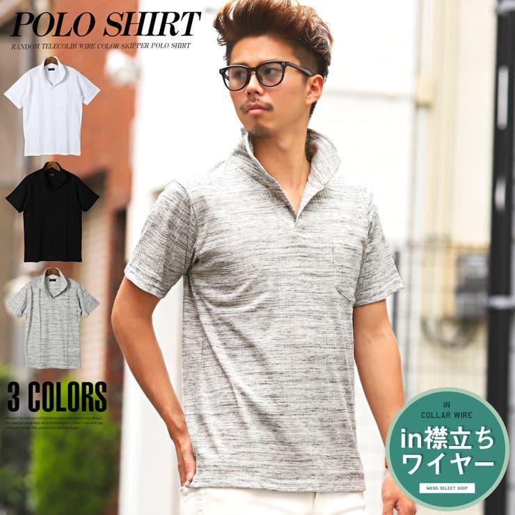 ポロシャツ・メンズ | 詳細画像