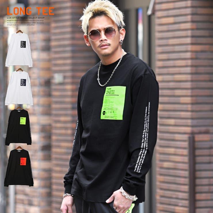 ロンT メンズ 長袖 | LUXSTYLE | 詳細画像1