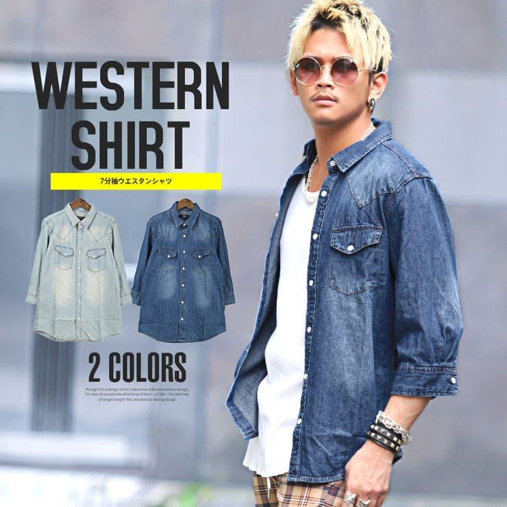 デニムシャツ・ウエスタンシャツ・メンズ・7分袖・ウォッシュ・羽織り・BITTER・春   詳細画像