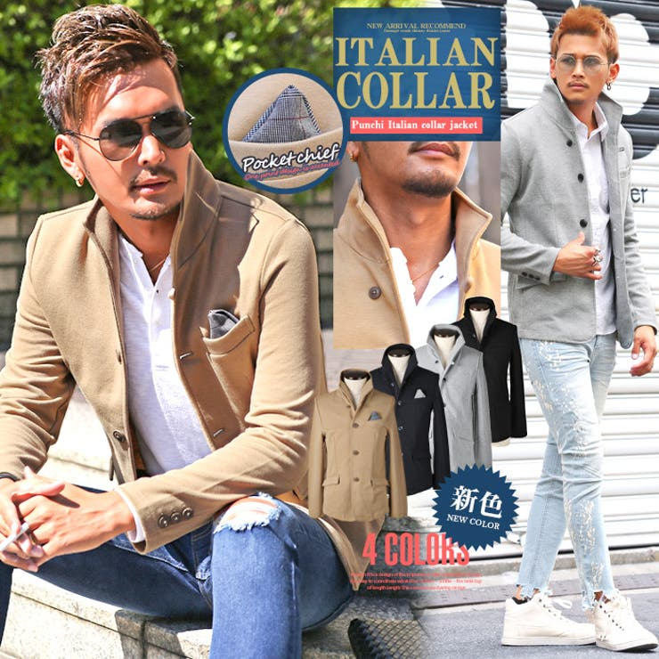 メンズファッション イタリアンカラー ジャケット   LUXSTYLE   詳細画像1