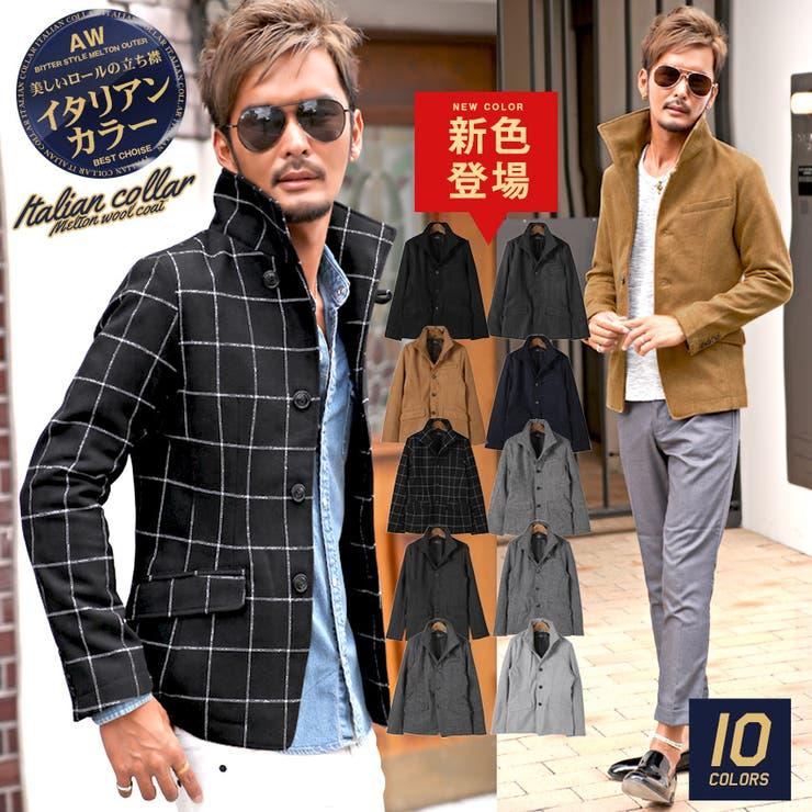 イタリアンカラー ジャケット メンズ | LUXSTYLE | 詳細画像1