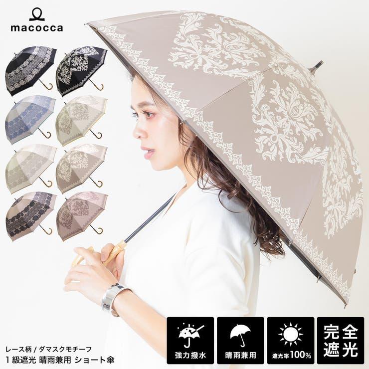 完全遮光日傘遮光率100%UV遮蔽率99.9%以上ショート傘長傘レース柄/ダマスク柄レディースブラックコーティングおしゃれ雨傘紫外線カットUVカット晴雨兼用遮熱デザイン90759076   詳細画像