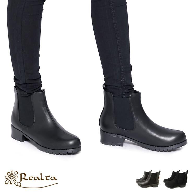 Mafmofのシューズ・靴/ショートブーツ | 詳細画像