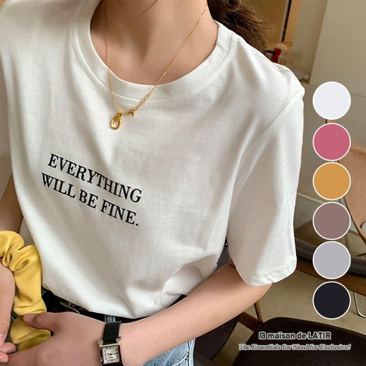 レターロゴプリントTシャツ ロゴTシャツ レディース   maison de LATIR   詳細画像1