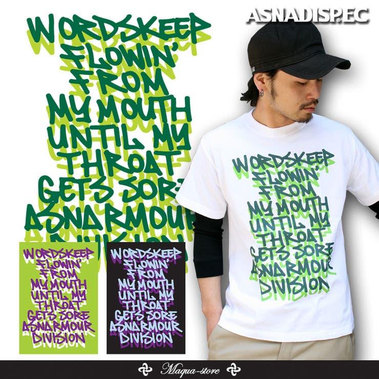 ASNADISPEC(アスナ ディスペック) メンズ Tシャツ RMOUR 半袖 tシャツ 夏 服 as-rem-2131r 大きいサイズ 半袖tシャツ ファッション カットソー かっこいい おしゃれ 人気 ストリート系 ブランド 2l 3l xl xxl 白 黒 /3045/ | 詳細画像