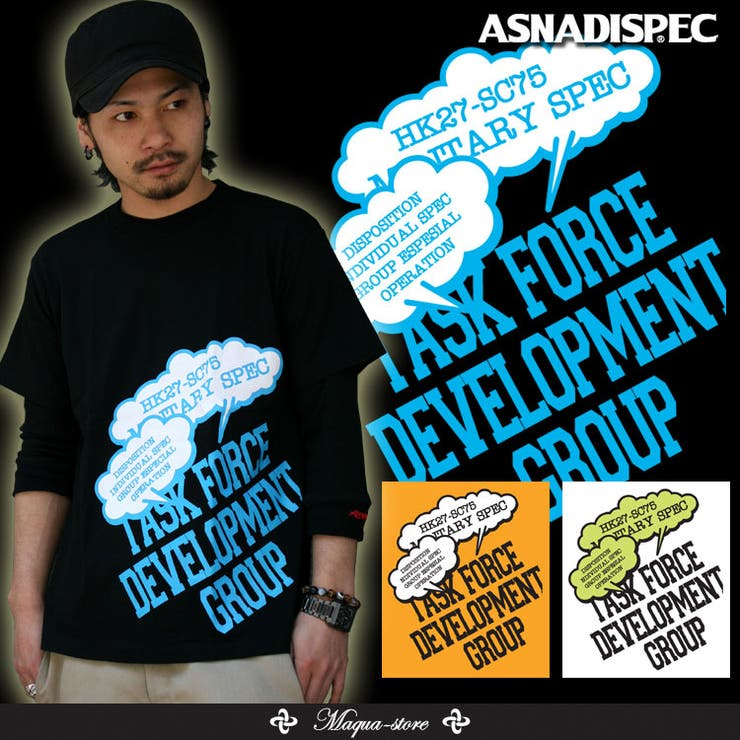 【ASNADISPEC/アスナディスペック】TASKFORCETEE/POPアート柄/アメカジ・きれい目・ストリート・半袖Tシャツ・2L・3L | 詳細画像