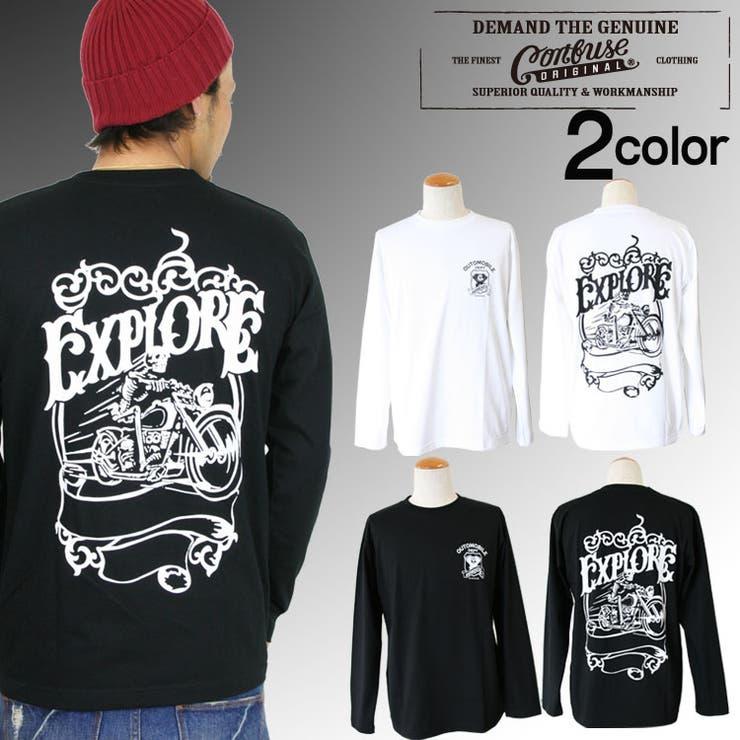 ロンT Tシャツ メンズ 長袖 ティーシャツ TEE コンフューズ XL XXL 2XL 3L 黒 ブラック 白 ホワイトプリント大きいサイズ ワーク ルード系 ブランド 人気 アメカジ ストリート系 ファッション おしゃれ かっこいい /3045/cflt2856   詳細画像