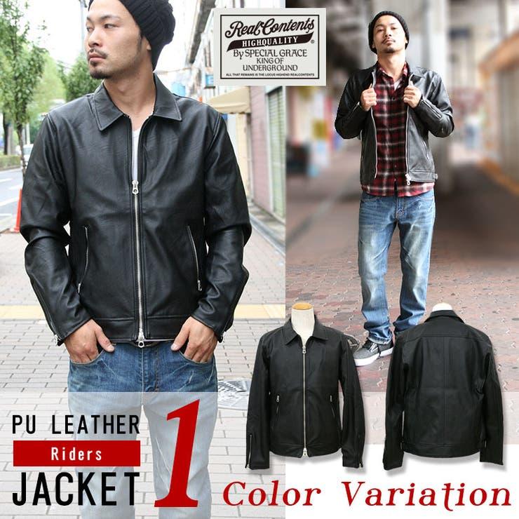 ジャケット メンズ PU レザー ライダース バイク ライダースジャケット REALCONTENTS リアルコンテンツ M L XLXXL 大きいサイズ