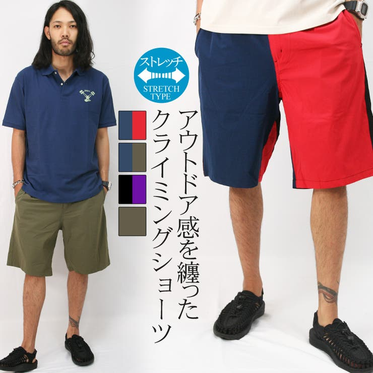 Maqua-storeのパンツ・ズボン/パンツ・ズボン全般 | 詳細画像