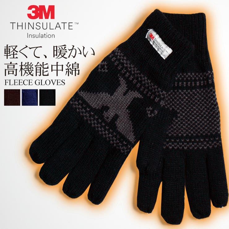 Maqua-storeの小物/手袋 | 詳細画像