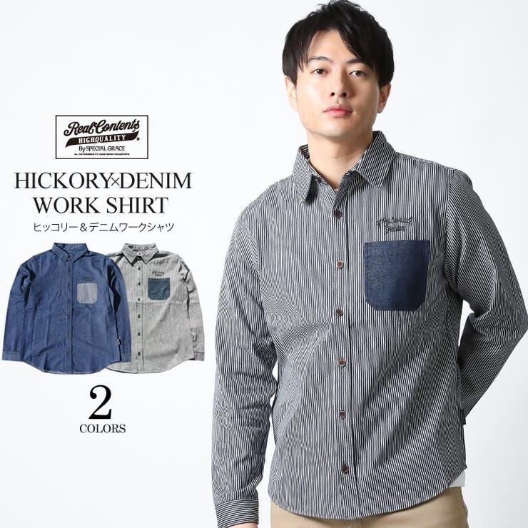 デニム ヒッコリー ワークシャツ メンズ トップス ストライプ カジュアルシャツ アメカジ 大きいサイズ M L XL XXL 2L3L ブランド REALCONTENTS リアルコンテンツ 春服   詳細画像