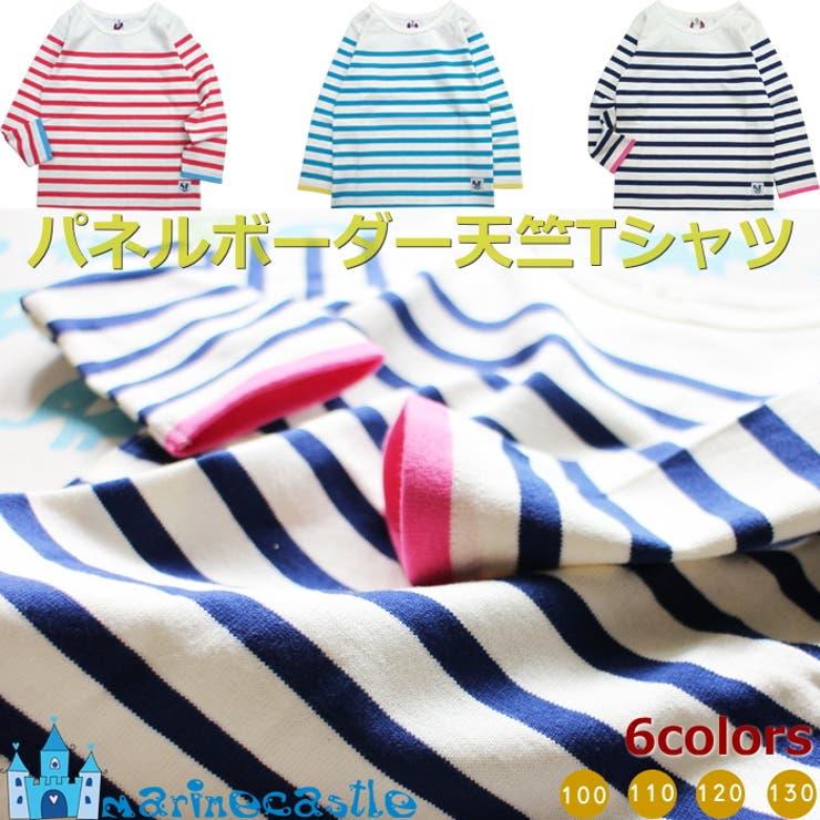 韓国子供服 パネルボーダー長袖Tシャツ(3colors)