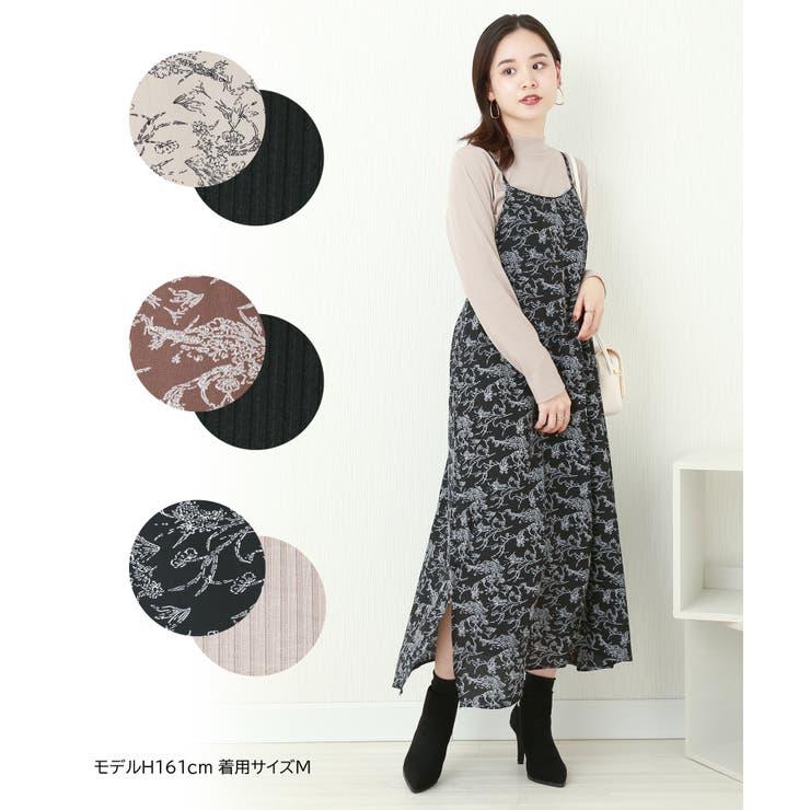 n'ee-neのワンピース・ドレス/キャミワンピース | 詳細画像
