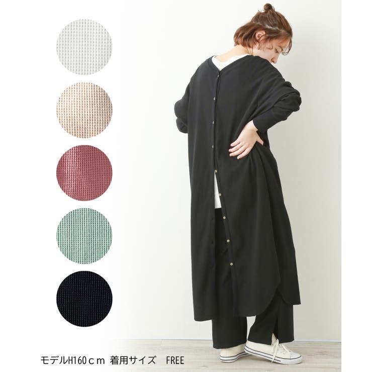 n'ee-neのワンピース・ドレス/ワンピース   詳細画像