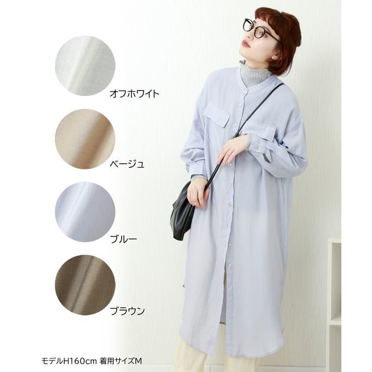 n'ee-neのワンピース・ドレス/シャツワンピース   詳細画像
