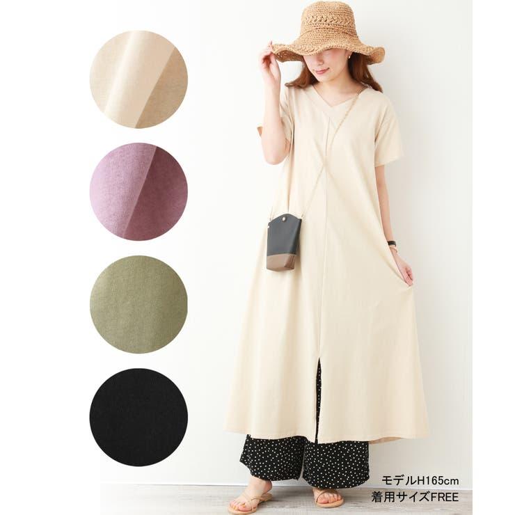 n'ee-neのワンピース・ドレス/ワンピース | 詳細画像