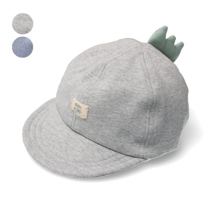 【子供服】KidsForet(キッズフォーレ)ベビー恐竜キャップ・帽子46cm,48cmB15400   詳細画像