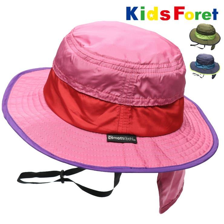 【子供服】KidsForet(キッズフォーレ)日よけたれ付き虫よけ撥水ハット・帽子48cm~56cmB33413 | 詳細画像