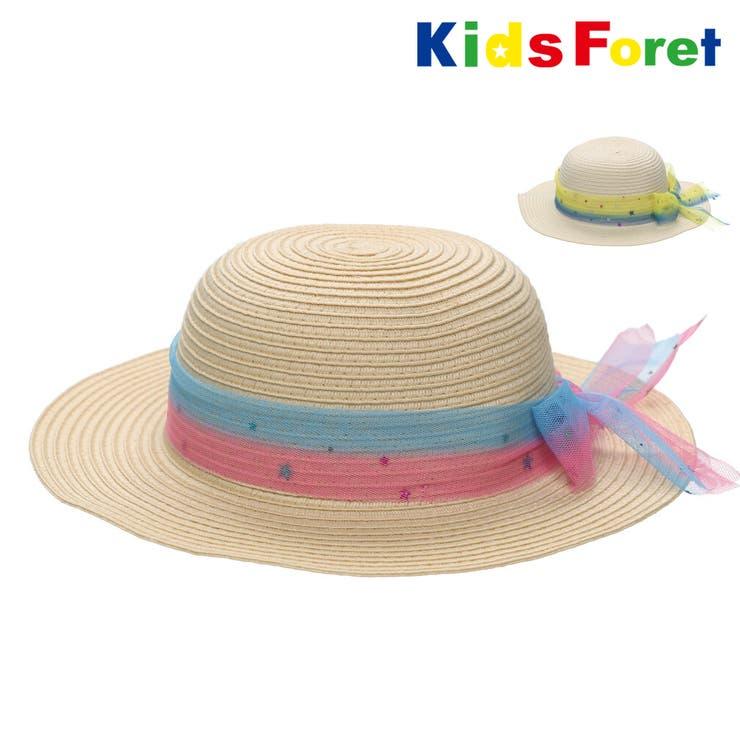 【子供服】KidsForet(キッズフォーレ)洗えるたためる丸天ハット・帽子48cm~56cmB33426   詳細画像