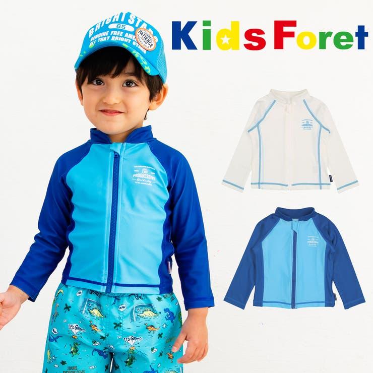Kids Foret ロゴ入りラッシュガード | こどもの森e-shop | 詳細画像1