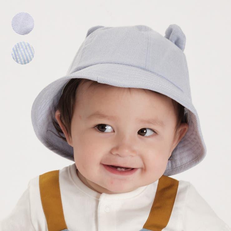 【子供服】KidsForet(キッズフォーレ)くま耳付帽子・ハット46cm,48cmB35402 | 詳細画像