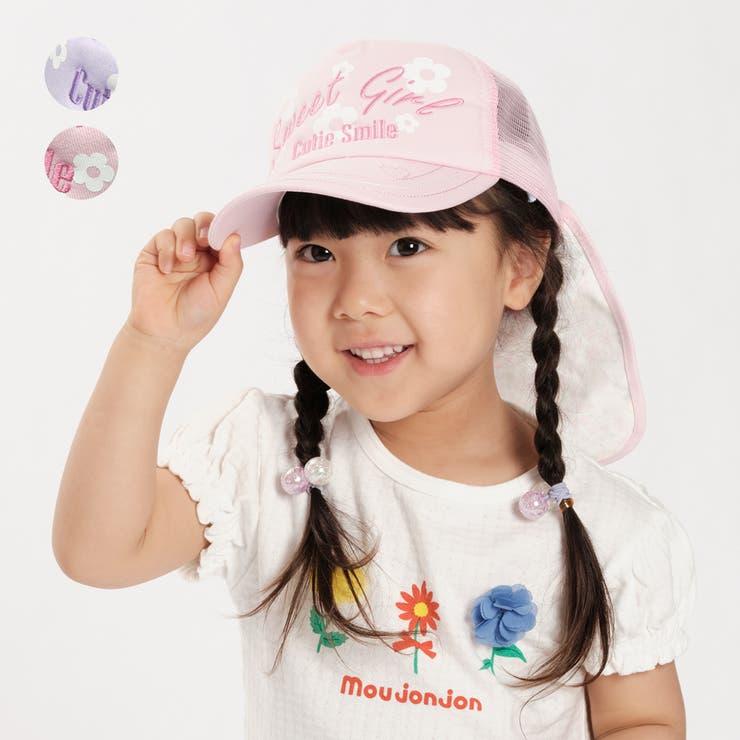 【子供服】KidsForet(キッズフォーレ)お花ロゴ柄日よけたれ付メッシュキャップ48cm~56cmB35405   詳細画像