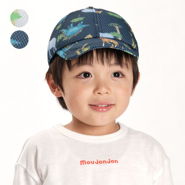 【子供服】KidsForet(キッズフォーレ)恐竜・動物柄Wメッシュキャップ・帽子48cm~56cmB35408   詳細画像